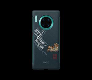 HUAWEI Mate 30 / 30 Pro Travel Theme Case
