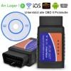 OBD2 OBDII WiFi ELM327  V1.5 PIC18F25K80 Chip Autodiagnosescanner Codeleser-Tool für Iphone und Android-Handys PC, unterstützt alle OBD II-Protokolle