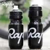 Rapha Ultraleicht Fahrrad Wasser Flasche 610-710ML dicht PP Trinken Sport Wasser Flasche Bike Abschließbare Mund radfahren Wasser Flasche
